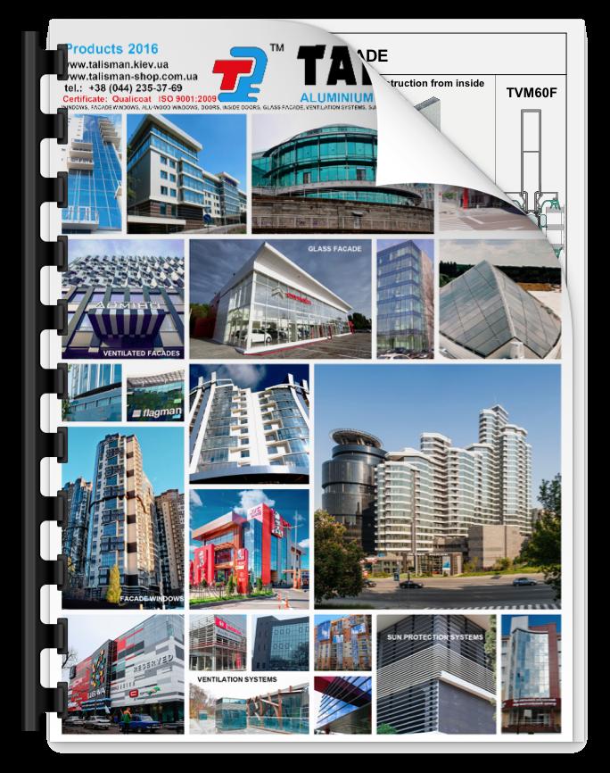 Продукция.pdf