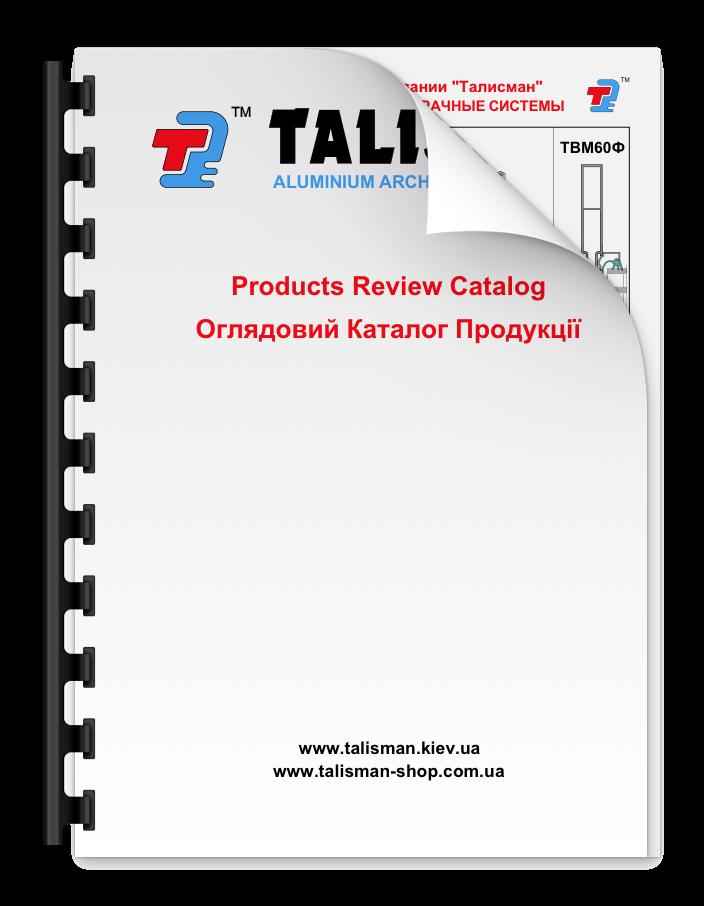 Каталог продукции 2016.pdf